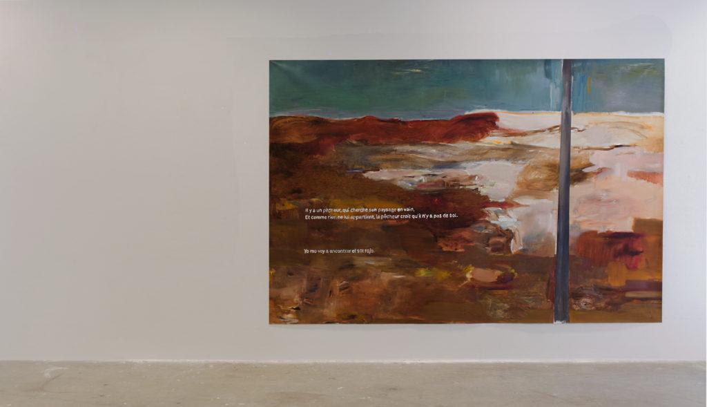 Mémoire, 2018, Huile sur papier,14,8 x 20,5 cm